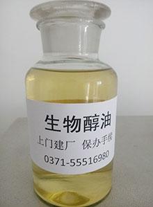 亚洲城娱乐网_生物醇油