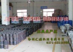 醇基燃料设备
