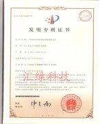 高清洁竞技宝客户端下载发明专利