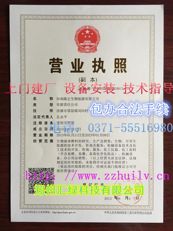 亚洲城娱乐|亚洲城娱乐场下载|亚洲城娱乐手机客户端_生产基地营业执照